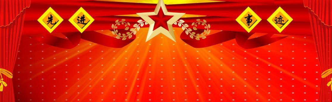 陈俊武院士先进事迹学习澳门永利娱乐赌场精选5篇
