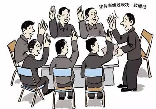 民主�u�h�h�T工看作方案�文精�x6篇