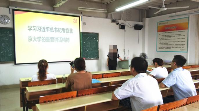 学习习总书记在学校思政理论课教师座?#23500;?#19978;讲话心得体会6篇