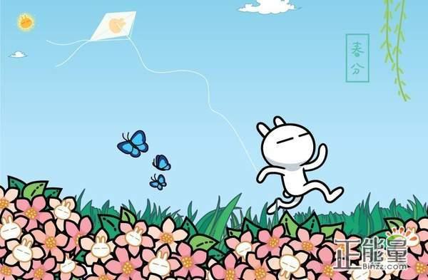 2019春分祝福语朋友圈暖心问候大全精选