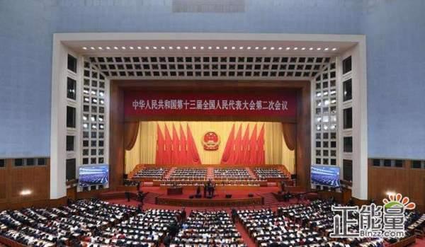 第十三届全国人大二次会议观后感心得体会精选4篇