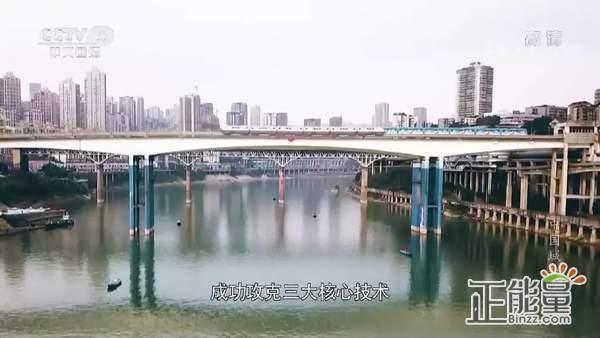 中国城轨观后感心得体会精选7篇