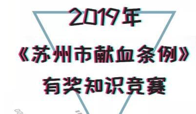 2019�K州�鸲肥蝎I血�l例有��知�R���}目大全