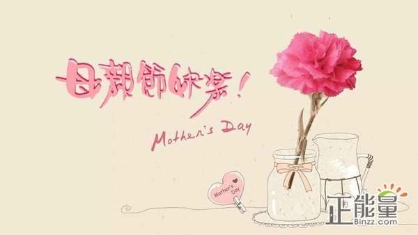512母亲节祝福语送母亲的暖心说说大全