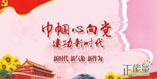 2019白云矿区总工会女职工权益保护及性别平等知识有奖答题题目大全