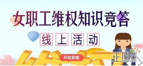 依據安徽省女職工勞動保護特別規定,女職工懷孕滿4個月不滿7個月流