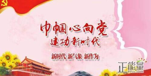 2019年汉沽管理区妇女维权法律知识微信竞答题库