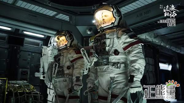 科幻電影流浪地球觀后感