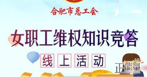 安徽省女�工��颖Wo特�e�定於2016年()月( )日起�不停也一�震撼正式施行