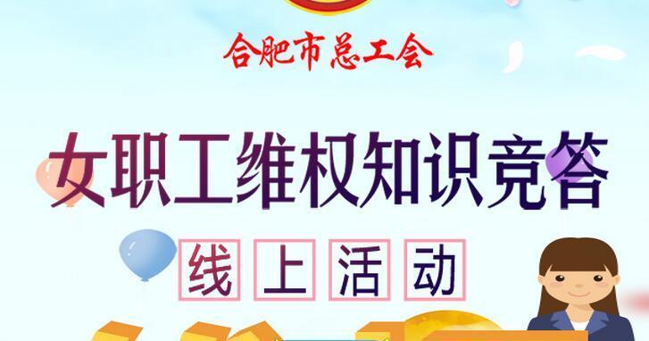 依据安徽省女职工劳动保护特别规定,用人单位应当将本单位属于女职工
