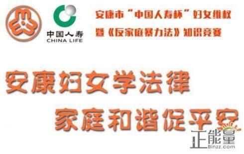 (多选题)陕西省实施女职工劳动保护特别规定鼓励有条件的用人单位定期
