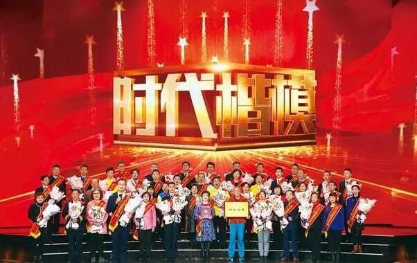 学习时代楷模北京榜样优秀群体先进事迹心得体会