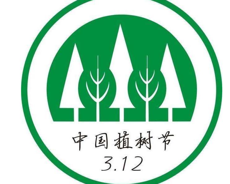 3.12植树节祝福语公益短信暖心问候大全精选