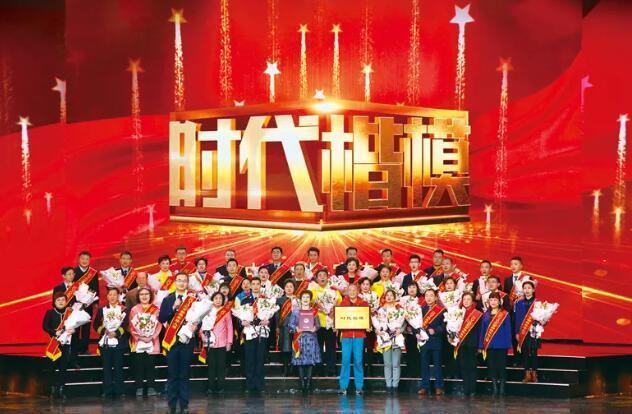 北京榜样优秀群体观后感