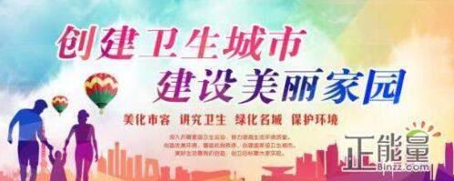 湘潭恒大养生谷项目的绿地率是?A、35.4%B、35.5%